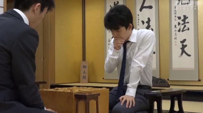 天才藤井聡太七段の幸福