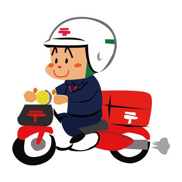 日本郵便が玄関前に置くだけで配達完了とするサービス開始