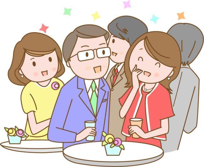 友人に誘われての婚活開始。