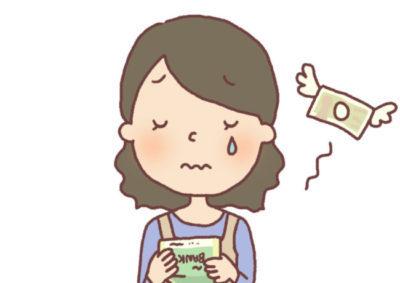 上京し専門学校に通っていたため貧乏で生活がギリギリの状態でした。