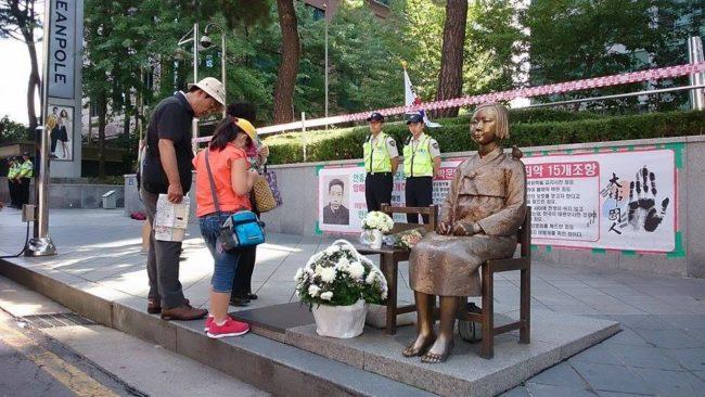 韓国との「慰安婦問題」と其の経過、そして日本外交は、