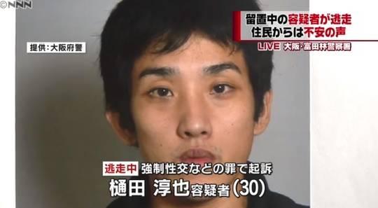 富田林署から容疑者が逃走中