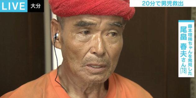 尾畠さん78歳のパワーは素晴らしい