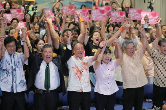 沖縄県知事選挙結果を見て考えたこと