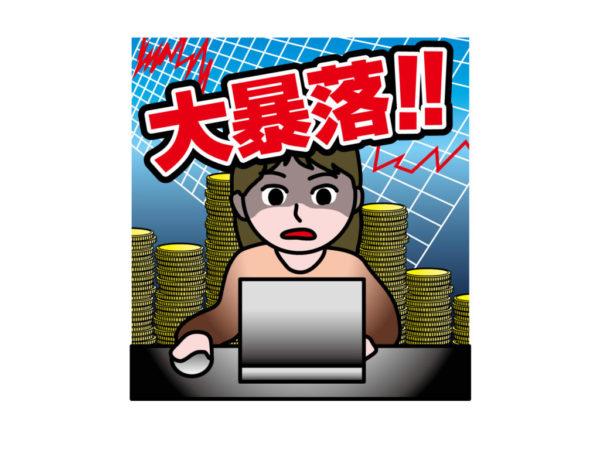 仮想通貨への投資について改めて考える