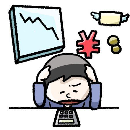 株式投資は自分のルールを守り続けないと必ず失敗する。