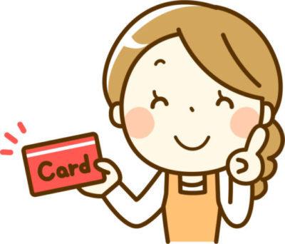 スマホ、コンビニ通い、クレジットカードのポイントを見直しました。