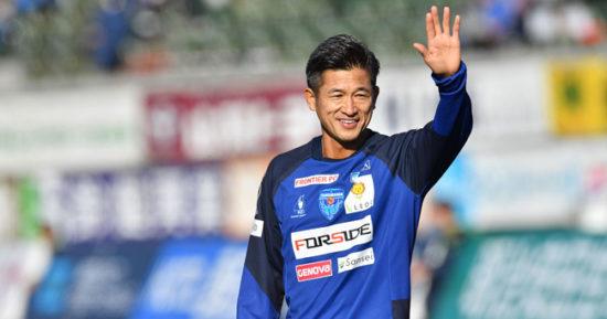 サッカー界の至宝三浦知良選手がベンチ外になった