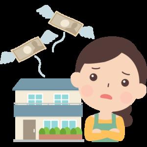 住宅ローンを払いすぎていたので銀行に掛け合い金利を下げてもらいました。