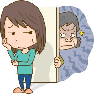 気さくな姑との関係に悩む日々