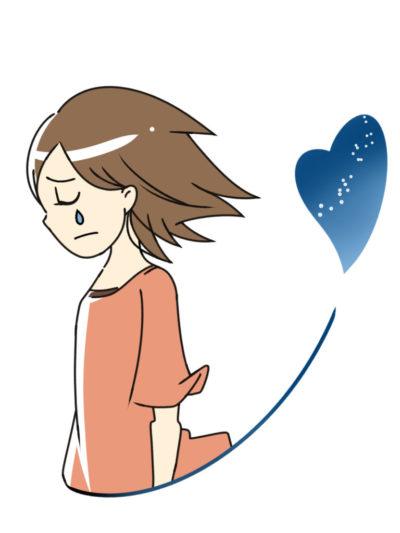 若い子とは違うところを見せようと思ったら、拒否られ辛い恋愛!