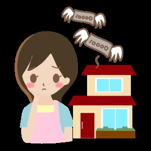 住宅ローンは高度成長時代の遺物?!