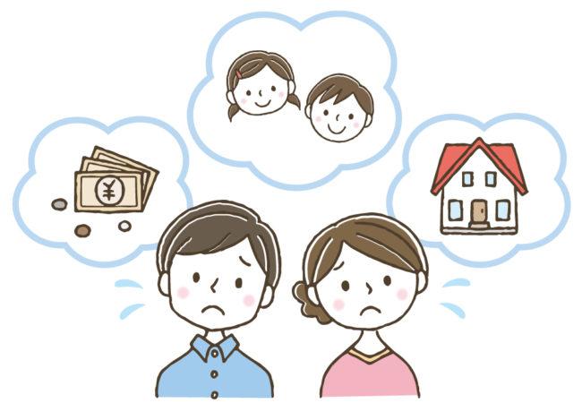 住宅ローンの上にローンの残債が
