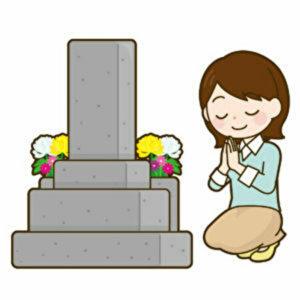 姑とのお墓参りは気が重い