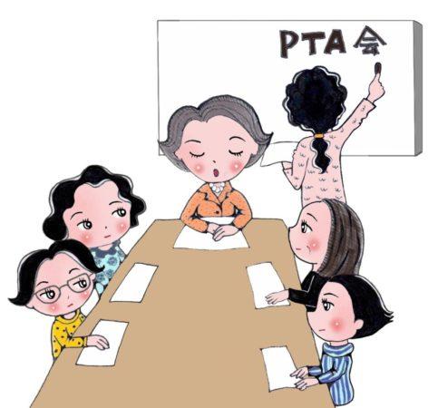 嘘の報告でPTA役員を毎年免除する女