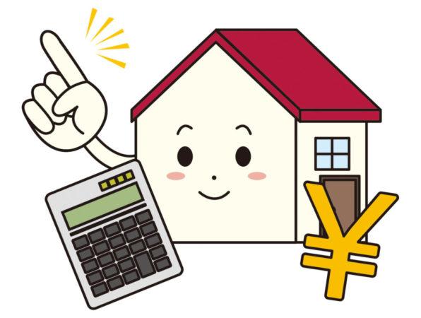 雲泥の差が出た住宅ローン借り換えのタイミング