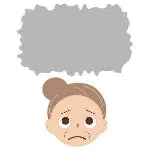 マイナス思考の姑に疲れる