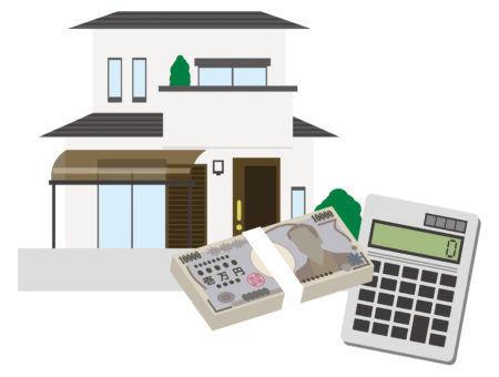 住宅ローンが家計に与えるダメージ