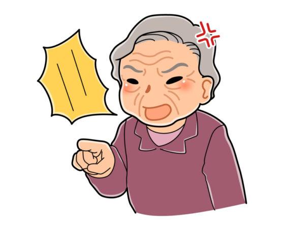 社長だった祖父が正座して祖母に怒られている姿を見てしまった私