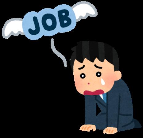 40代からの転職での失敗から立ち直るまでの苦労した体験談