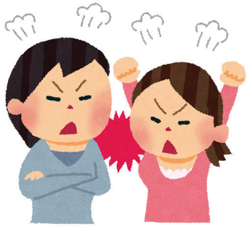 離婚は絶対やばいと思わせた姉の離婚